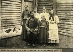 Russia settler family 1905 historic photos from Stock Photos