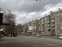Stock Photo of russia apartment buildings yuzhno sakhalinsk far