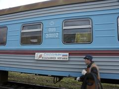 Stock Photo of russia train to yuzhno sakhalinsk sakhalin far