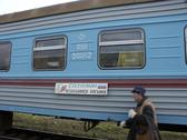 Stock Photo of russia train to yuzhno sakhalinsk sakhalin far