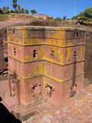 Ethiopia bet gyorgis church carved from rock Stock Photos