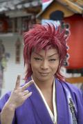 Japan sign 2008 asia se vertical v portrait head Stock Photos