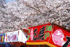 Food japan honshu kansai osaka kita ward park Stock Photos