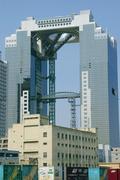 japan honshu kansai osaka kita ward umeda sky - stock photo