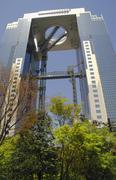 japan honshu kansai osaka kita ward umeda city - stock photo