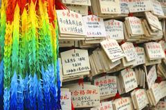 paper japan honshu kansai osaka kita ward shrine - stock photo