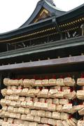 Japan honshu kansai osaka kita ward temmangu ema Stock Photos