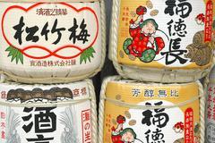 japan honshu kansai osaka kita ward temmangu for - stock photo