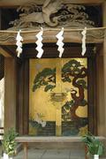 Paper japan honshu kansai osaka kita ward shrine Stock Photos