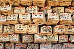 japan honshu kansai osaka kita ward temmangu ema - stock photo