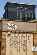 japan honshu kansai osaka kita ward kokubunji - stock photo