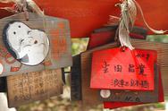 Japan honshu kansai osaka tennoji ward shomanin Stock Photos