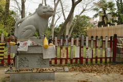 japan honshu kansai osaka tennoji ward shomanin - stock photo