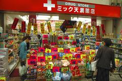 shopping japan honshu kansai osaka kita ward - stock photo