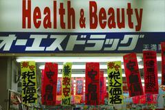 Shopping japan honshu kansai osaka kita ward Stock Photos