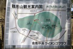 japan honshu okayama prefecture kurashiki map - stock photo