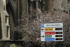 England cambridge hills road public parking lot Stock Photos