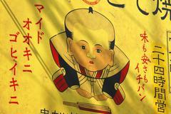 food japan honshu osaka tennoji ward shinsekai - stock photo