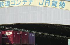 japan honshu osaka kita ward umeda shinumeda sky - stock photo