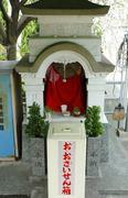 japan honshu kansai osaka kita ward buddhist - stock photo
