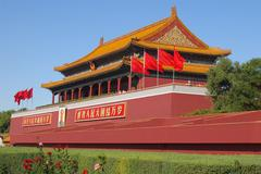 The Gate of Heavenly Peace, Beijing Stock Photos