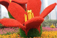 guangzhou flower citizen plaza - stock photo