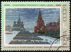 Stamp, macro Stock Photos