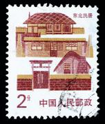 Stamp printed in china shows local dwelling in northeast china Stock Photos