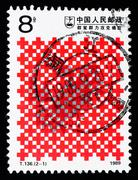 Stock Photo of stamp printed in china shows conquering cancer