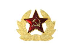 Military badge from the former Soviet Union. Stock Photos
