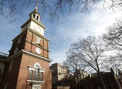 independence hall clock tower - stock photo