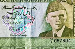 10 pakistan rupees Stock Photos