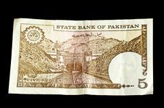 5 pakistan rupees - stock photo