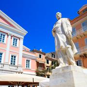 Stock Photo of view of heroes of cypriot struggle square, corfu, greece