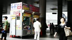 Lotto kiosk at Shibuya, Tokyo Stock Footage