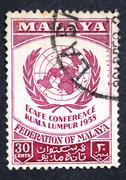Stock Photo of stamp from the Federation of Malaya