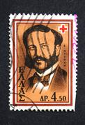 A stamp printed in Greece Stock Photos