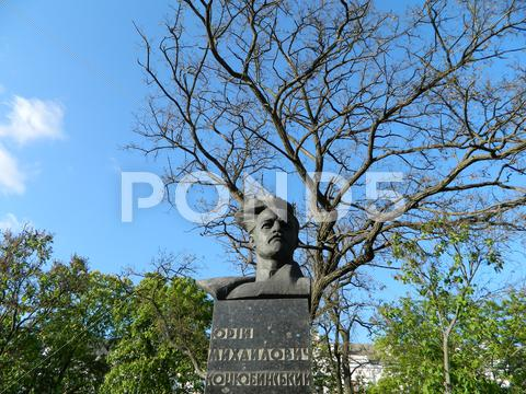 Stock photo of monument Kotsyubinsky