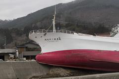 Landed Boat Tsunami Japan - stock photo