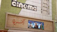 Africa cinema. Tilt up. Tehran, Iran. - stock footage