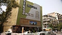 Africa cinema. Tehran, Iran. Stock Footage