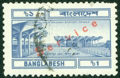stamp printed in Bangladesh shows Kamalapur Railway Station in Dhaka, circa 1994 - stock photo