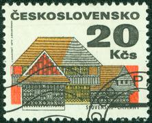 stamp printed by Czechoslovakia, shows Cottage, Orava - stock photo