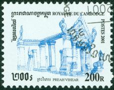 stamp printed in Cambodia, shows Angkor Wat, circa 2001 - stock photo