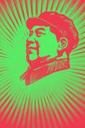 the late leader mao zedong portrait - stock photo