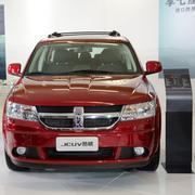 Dodge jcuv car on display Stock Photos