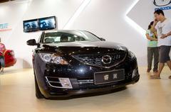 Mazda farce wing Stock Photos