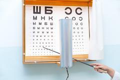 eye chart at oculist - stock photo