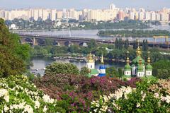 Kyiv botanical garden in spring Stock Photos