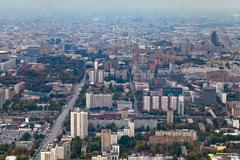 panorama of residential district in moscow autumn - stock photo